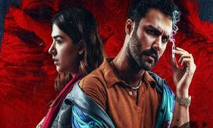 Ahmed Ali Akbar and Mansha Pasha starrer 'Laal Kabootar' gets a release date