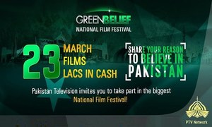 PTV launches film festival to mark Pakistan Day