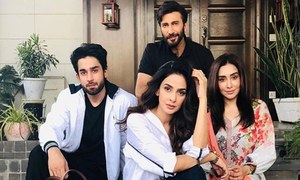Cheekh Episode 5 review: Is Wajih a fugitive?