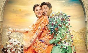 Load Wedding is all set for it's TV premiere!
