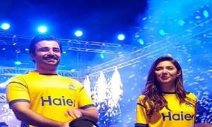 Mahira Khan, Hamza Ali Abbasi Re-Appointed As Brand Ambassadors For Peshawar Zalmi