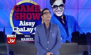 Nabeel Zafar quits BOL Television Network
