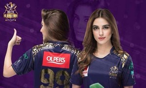 Maya Ali cheers for Quetta Gladiators