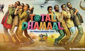 'Total Dhamaal' set to release in Pakistan on February 22