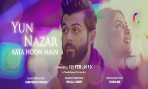 Vahaj Hanif wins hearts with Yun Nazar Aata Hoon Main!