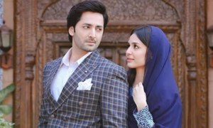 "Teaser Alert: Danish Taimoor and Madiha Imam Set Screens On Fire In ""Mera Rab Waris"""
