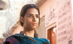 Short film RANI will be shown at various places in Pakistan