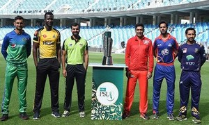 IMG Reliance pulls out of PSL broadcast; PCB set to announce replacement
