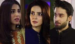 Cheekh Review Episode 7 - Mystery Intensifies
