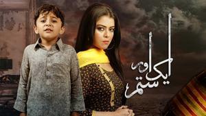 Teaser review: Eik Aur Sitam has a gripping storyline