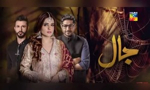 HUM TV's drama serial Jaal's teasers are out