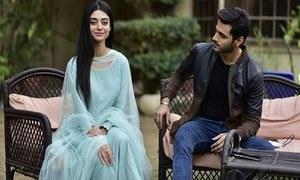 Teaser for Wahaj Ali, Noor Khan's Bharam is out!