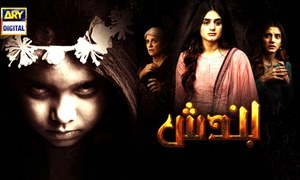 Bandish episode 9-10 Review