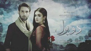 Affan Waheed and Hira Mani create magic in the trailer of Do Bol