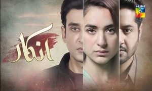 The teasers of Yumna Zaidi, Sami Khan & Imran Ashraf starrer 'Inkaar' will leave you intrigued