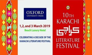 Karachi Literature Festival to Begin from 1st March!