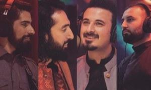 Khumariyan Wins Us With its Instrumental Anthem of Peshawar Zalmi