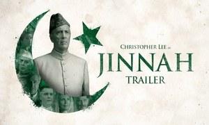 """Jamil Dehlavi's """"Jinnah"""" To Be Screened Again"""