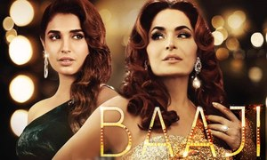 Meera Comes Back to the Big Screen With Baaji on 29th June