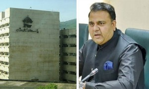 PTV Crisis: Information Ministry & Senate Body ask MD to Resign