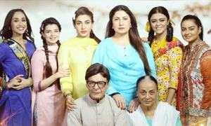 Drama Babban Khala Ki Betiyan Gets An Extension