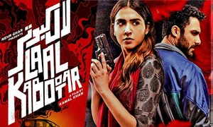 Did Laal Kabootar Make It Past the Censors?