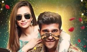 HIP Reviews Romeo Weds Heer Episode 24: The Post Shaadi Fun