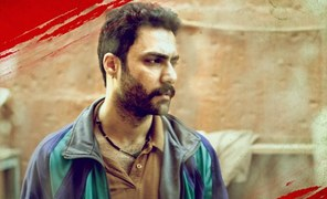 Hip Reviews Laal Kabootar: Bohat Alaa Kamal Bhai!