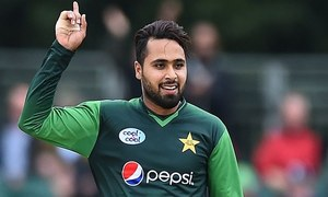 Faheem Ashraf to be Rested for the Final 3 Matches Against Australia
