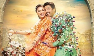 Load Wedding Track Kooch Na Karin Gets Copied By A Bangla Singer Frame to Frame
