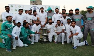 HBL Demobilizes Cricket Team