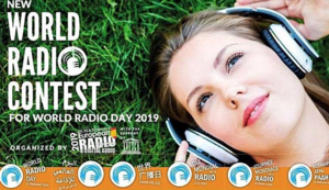 Radio Pakistan Wins the First Position in World Radio Contest