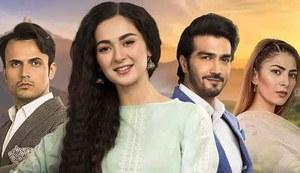 HIP Reviews Anaa Episode 8: Naimal Khawar's Incredible On-screen Portrayal