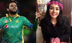 Imaan Mazari Attacks Cricketer Shahid Afridi on Twitter