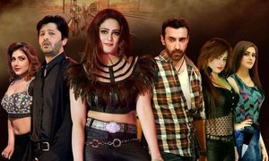 Junoon-e-Ishq is All Set to Release This Friday