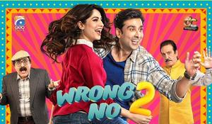 Most Awaited Comedy Film Wrong No. 2's Official Trailer has been Released Nationwide