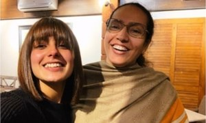 Iqra Aziz Pens a HeartFelt Note For Her Mother