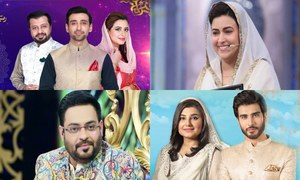 Punjab Assembly: Celebrities have no Association with Islam, Should be Banned from Ramazan Transmissions