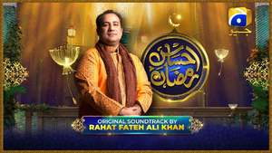 Ehsaas Ramzan's OST – Deep, Profound, and Tear-jerking to its Core!