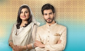 Javeria Saud and Imran Abbas Lend Vocals to OST of Ehed-e-Ramazan