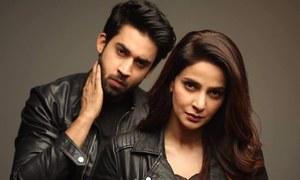 HIP Reviews Cheekh Episode 19: Emmad Irfani and Saba Qamar Manage to Hold their On-Screen Bond!