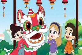 "Chinese Folk Cartoon ""Three Drops of Blood"" to Air on PTV!"