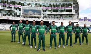 Wives and Family Members Barred from Traveling with the Team by PCB!