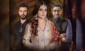 HIP Reviews Jaal Episode 13: Sukaina Khan is Perfect as Zonia