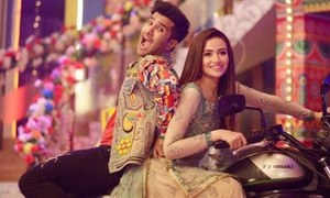 HIP Reviews Romeo Weds Heer Last Episode: Sana Javed Proved her Versatility Yet Again