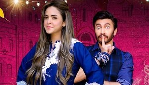 HIP Reviews Dolly Darling Episode 23: Nadia Khan Stands Out the Most with her Portrayal of Dolly!