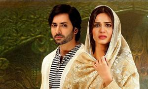 HIP Reviews Mera Rab Waris Episode 17: Anamta Qureshi is Proving her Versatility in Every Episode!