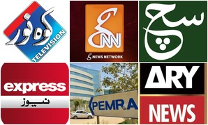 PEMRA Serves Notice to 14 TV Channels for Violating Advice!