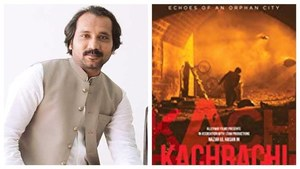 Short Film 'Kachrachi' Receives An Honorable Jury Mention Award In Bangalore India