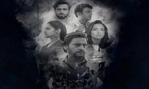 Kataksha Film Review: An Earnest Attempt!